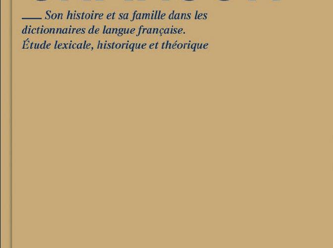 Barry, Mamadou – Artiste – Conseil Francophone de la Chanson