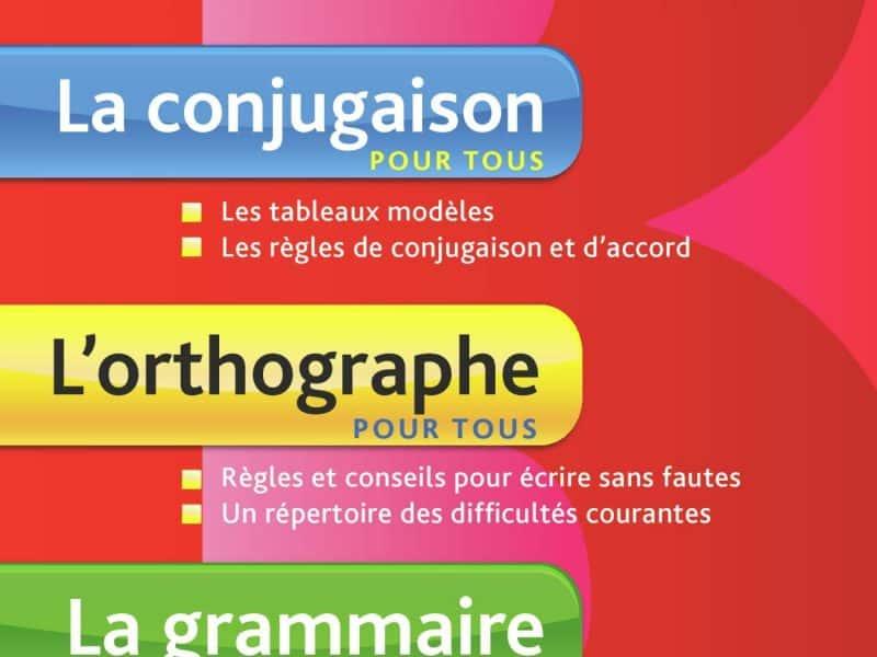 Coffret FRANCOPHONIE 2008 – Compilation – Conseil Francophone de la Chanson
