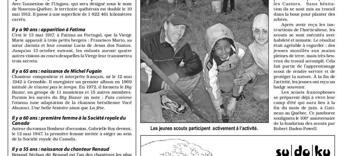 Deme, Victor – Artiste – Conseil Francophone de la Chanson