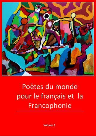 Lamine Touré & Groupe Saloum – Artiste – Conseil Francophone de la Chanson