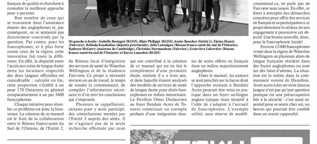 MORE SOUTH – Production – Professionnel – Conseil Francophone de la Chanson