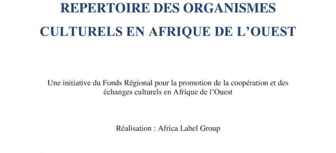 Organisation africaine de la propriété intellectue – Institution – Professionnel – Conseil Francophone de la Chanson
